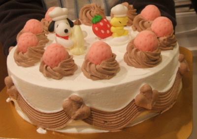 icecake.jpg
