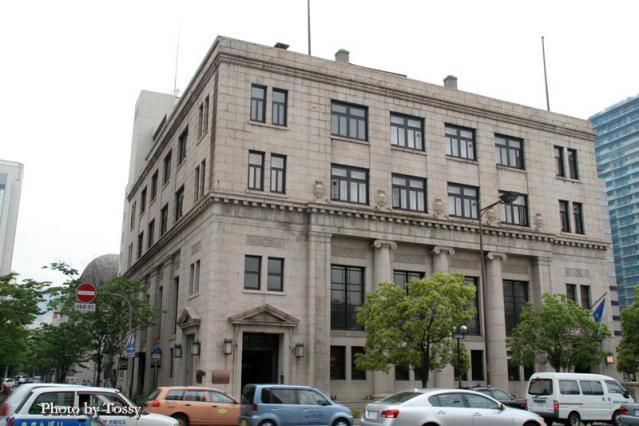 旧チャータード銀行