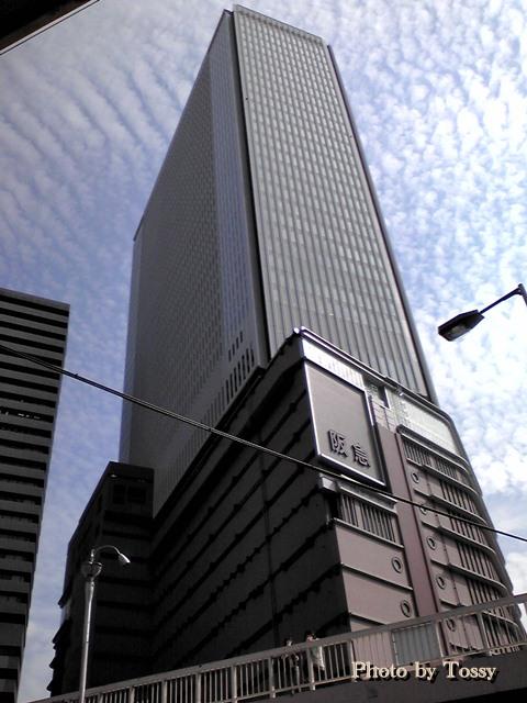 阪急オフィスタワー