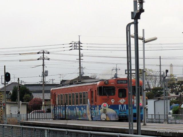 めだま親父列車