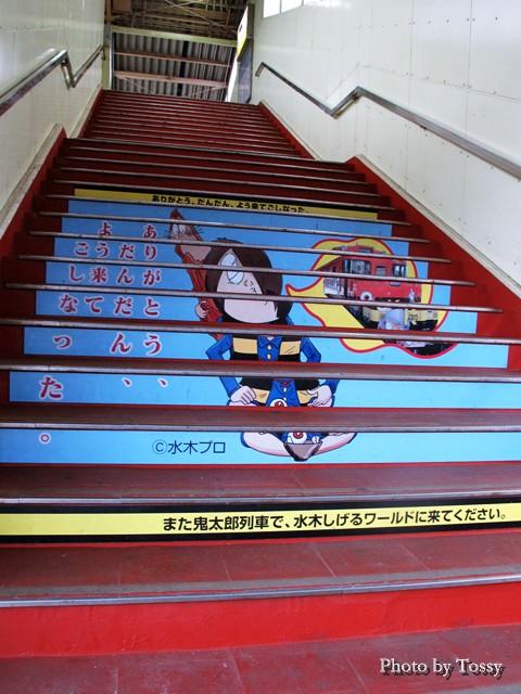 米子駅階段