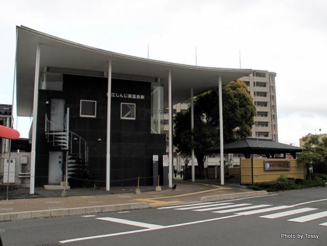 松江温泉駅