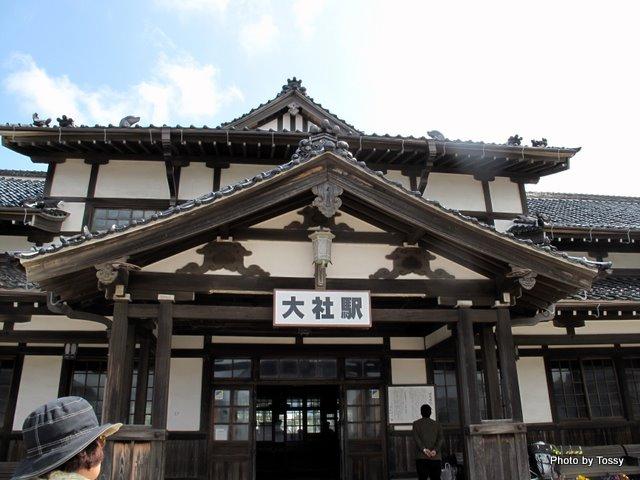 旧大社駅玄関