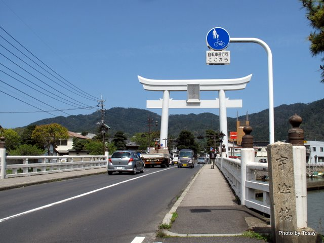 日本一の大鳥居