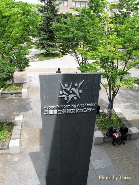 兵庫県立芸術文化センター1