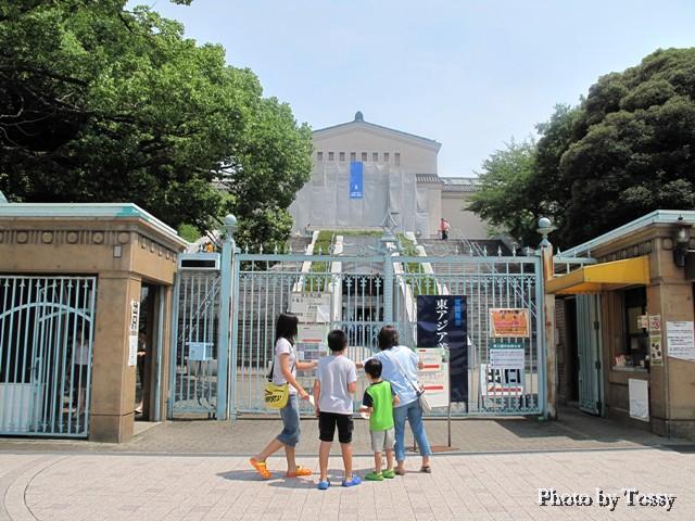 天王寺公園 美術館