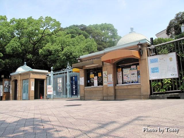 天王寺公園入り口