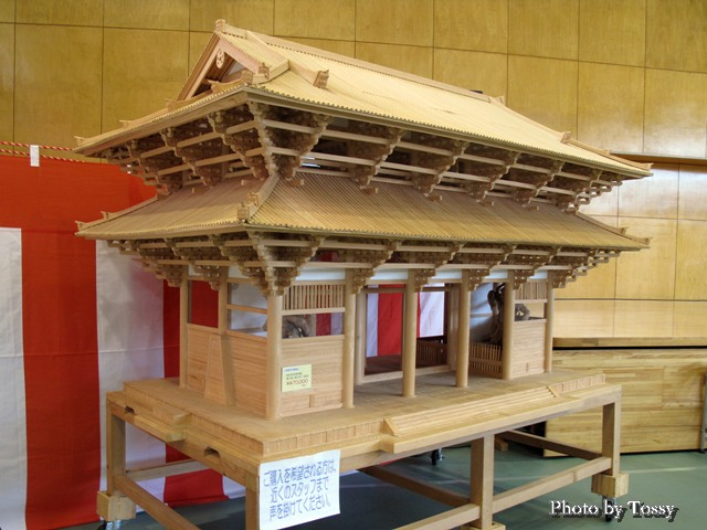 模型 東大寺南門