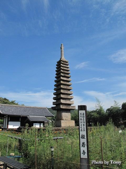 十三重の石宝塔