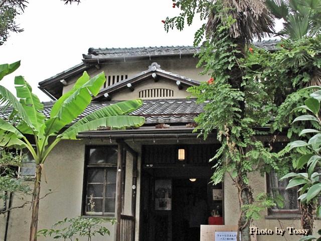 旧本陣跡寺村家玄関