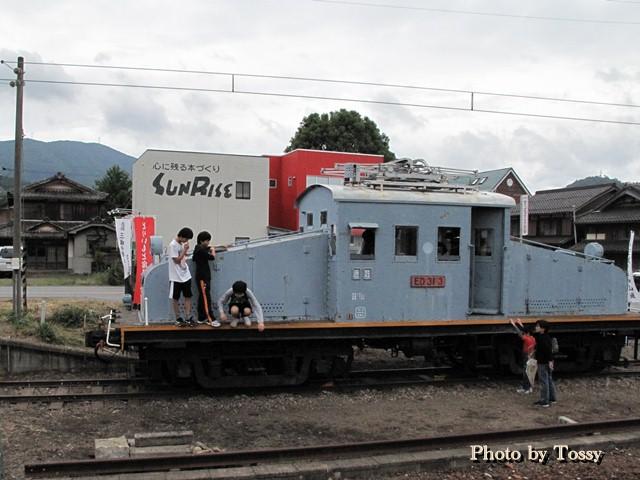 ED31型電気機関車