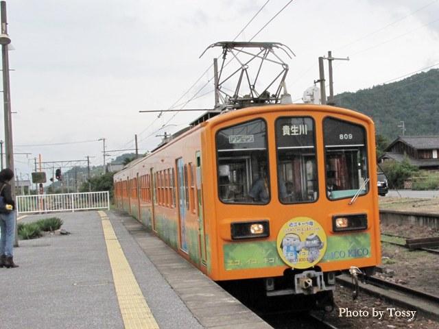 ゆるキャラ電車