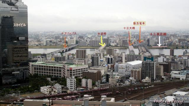 大阪駅からの眺め
