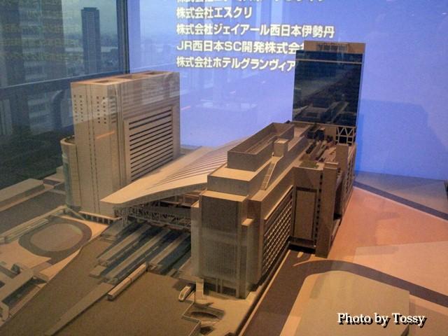 大阪駅模型
