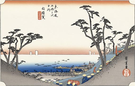 東海道 白須賀