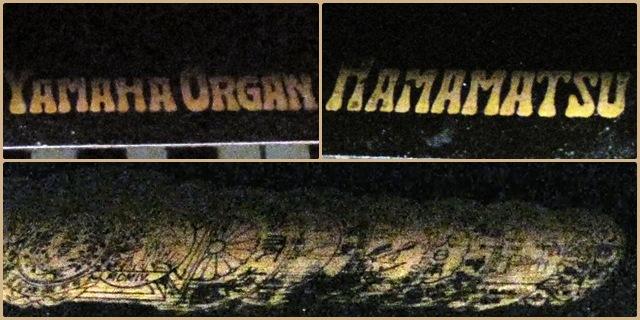 オルガン ロゴ マーク