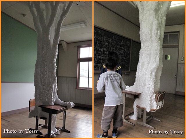 あの子のいた教室