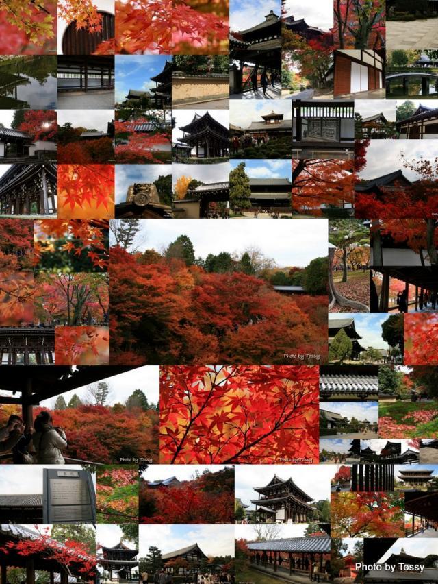 東福寺コラージュ2