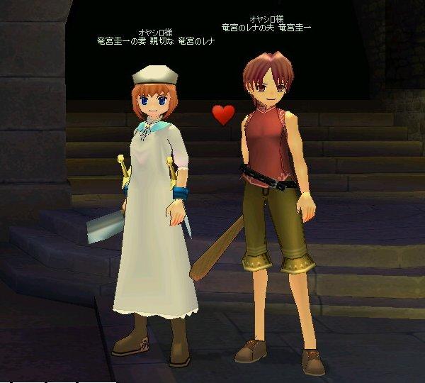 レナ&K1