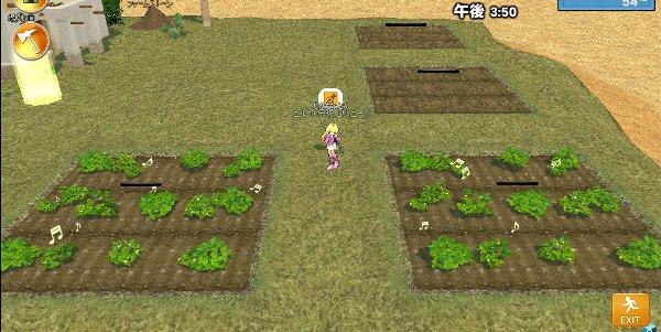 ロリ農場01