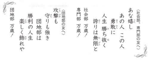 SGI 会長が 和歌を贈る 2011.06.26A.jpg