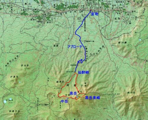 阿蘇高岳2