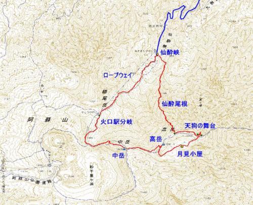 阿蘇高岳1