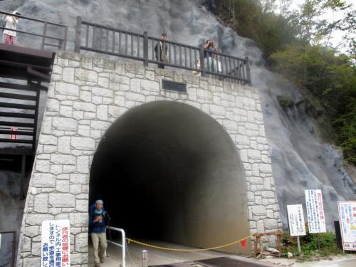 2009.9.18北ア裏銀座 652