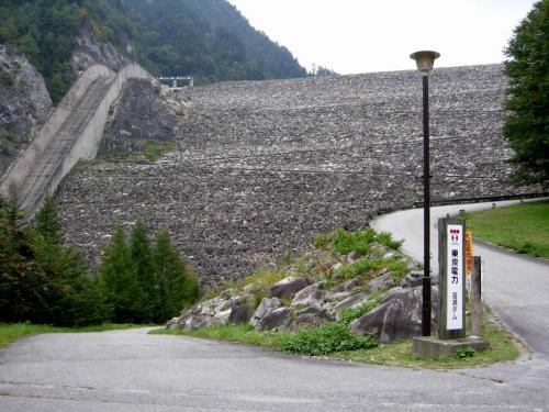 2009.9.18北ア裏銀座 655(山崎)