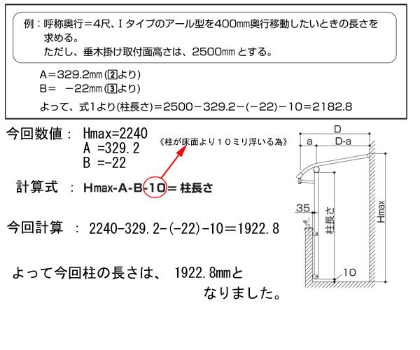 テラス取付 (119)