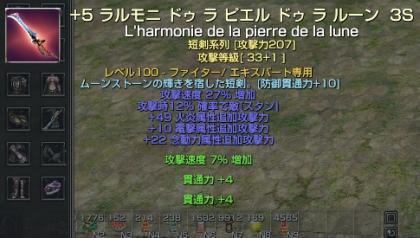 宝石短剣1