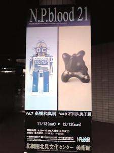 10-11-13_001.jpg