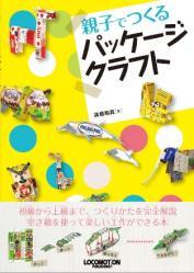 craft_cover_obi2.jpg