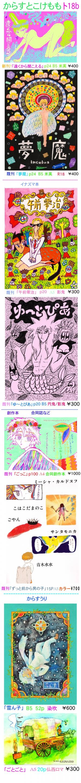お品書き_convert_20110811214814