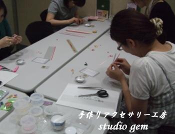6月6日東京飯田橋教室