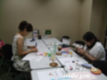 飯田橋ロザフィ教室