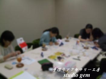 915新宿ロザフィ教室