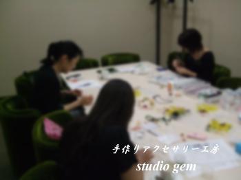 ロザフィ東京新宿スクール