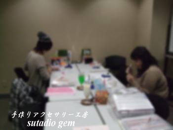 1121飯田橋ロザフィ教室
