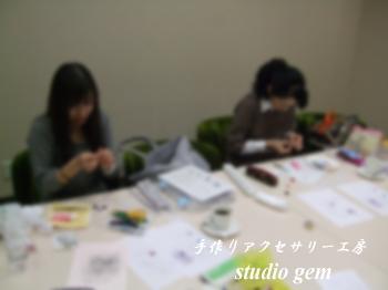 ロザフィ東京新宿教室