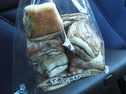 パン工房 TATSUYA 道の駅もりた「アーストップ」敷地内 チョコキューブ(120円)