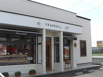FRANDOLL(フランドール) 外観