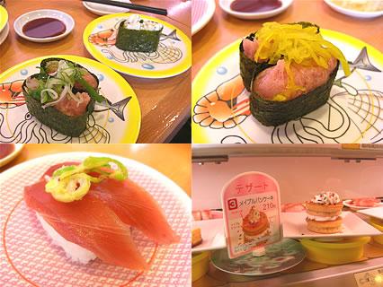 かっぱ寿司 食べたもの-3