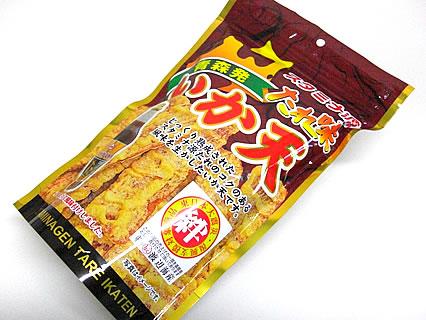 (株)渡辺海産 スタミナ源たれ味いか天