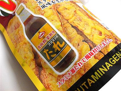 (株)渡辺海産 スタミナ源たれ味いか天 「スタミナ源たれで風味付けしました。」