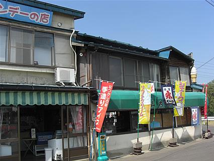 小山内冷菓店 外観