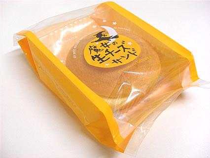 大竹菓子舗 十和田通り店 魔女の生チーズサンド(180円)