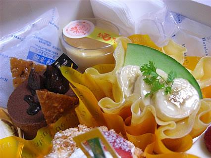 欧風菓子工房 ルモンド 生ケーキ-1