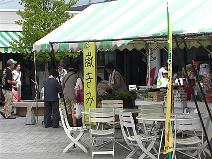 道の駅なみおか「アップルヒル」 アップルヒル15周年祭 第2弾 嶽きみ
