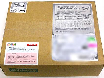 モラタメ(株式会社 明治 銀座カリードリア)